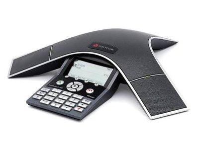 Polycom SoundStation IP 7000 (zonder AC power adapter)